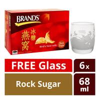 Brand's Bird's Nest - Rock Sugar + Free Glass