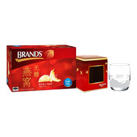 Brand's Bird's Nest - Sugar Free + Free Glass