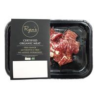 Ryan's Organic Beef Cube
