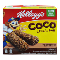 Kellogg's Cereal Bar -  Coco (Chocolate)