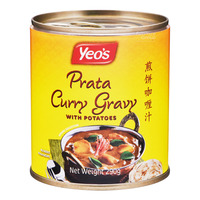 Yeo's Can Curry - Prata Gravy with Potatoes