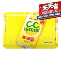 Suntory Can Drink - Vitamin C.C. Lemon