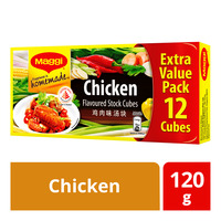 Maggi Stock Cubes - Chicken