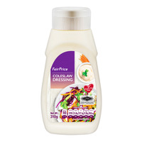 FairPrice Dressing - Coleslaw