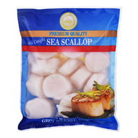 Longline Fisher Premium Quality Frozen Sea Scallop - Wild Caught