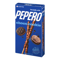 Lotte Pepero Stick Biscuits - Choco Cookie