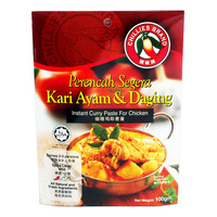 Chillies Brand Instant Curry Paste - Chicken