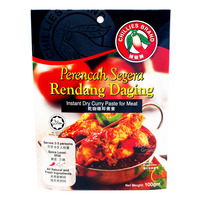 Chillies Brand Instant Paste - Rendang Daging