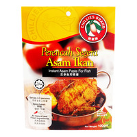 Chillies Brand Instant Paste - Asam Ikan