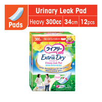 Lifree Extra Dry Light Urinary Leak Pads - 300cc (34cm)