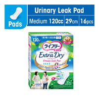 Lifree Extra Dry Light Urinary Leak Pads - 120cc (29cm)