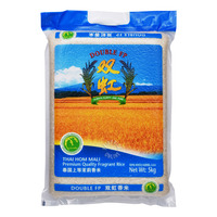Double FP Thai Hom Mali Premium Quality Fragrant Rice