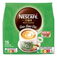 Nescafe Instant S'pore White Coffee - Gao Siew Dai (Hazelnut)