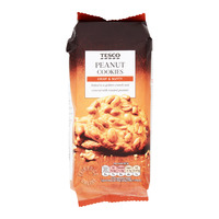 Tesco Cookies - Rich & Nutty Peanut