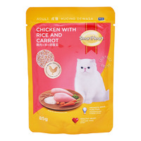 SmartHeart Adult Cat Packet Food - Chicken with Rice & Carrot