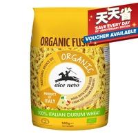 Alce Nero Organic Durum Wheat Pasta - Fusilli
