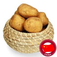 Pasar Potato