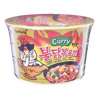 Samyang Hot Chicken Instant Ramen - Curry