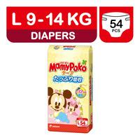 MamyPoko Disney Mickey Diapers - L (9 - 14kg)
