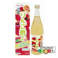 Itoh Japanese Vinegar Drink - Apple
