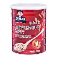 Quaker Instant Oatmeal Flake Tin - Calcium & Fibre