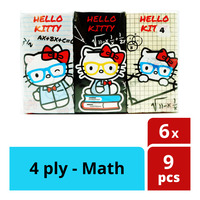 Hello Kitty Tissues - Math (4ply)