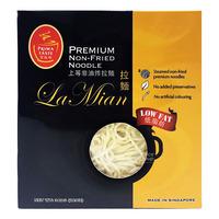 Prima Taste Premium Non-Fried La Mian (Low Fat)