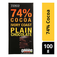 Tesco Plain Chocolate Bar -  74% Cocoa