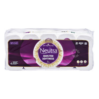 Neutra Bathroom Tissue Roll (3ply)