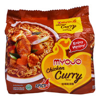 Myojo Instant Noodles - Curry Chicken