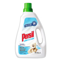 Persil Concentrated Liquid Detergent - Sensitive