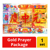 Prayer Package (T5588)
