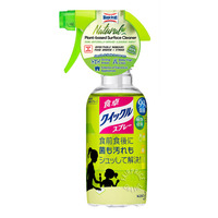 Magiclean Natural Plant-based Surface Cleaner
