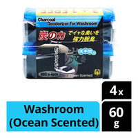 G/Rooster Charcoal Deodorizer - Washroom (Ocean Scented)