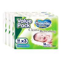 MamyPoko Gentle Baby Wipes - Anti-Bacterial
