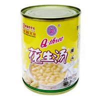 Q-three Can Food - Peanut Soup