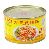 Q-three Can Food - Chaosansi