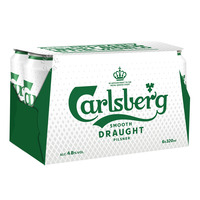 Carlsberg Can Beer - Smooth Draught