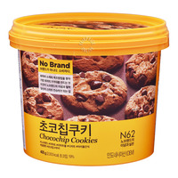 No Brand Cookies - Chocochip
