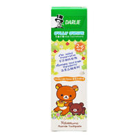 Darlie Jolly Junior Kids Toothpaste - Vanilla Milk (Age 2-6)