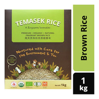 Temasek Organic Brown Rice