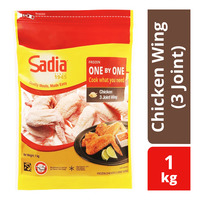 Sadia Chicken Wing (3 Joint)