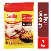 Sadia Frozen Chicken Thigh
