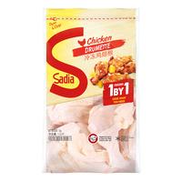 Sadia Frozen Chicken Drumette
