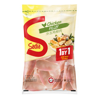 Sadia Frozen Chicken Fillet