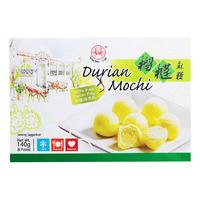 Xiao Mei Frozen Mochi - Durian