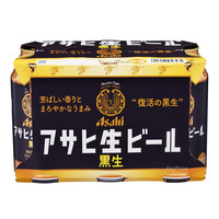 Asahi Can Beer - Super Dry Black