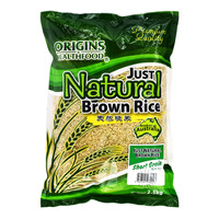 Origins Healthfood Just Natural Brown Rice - Short Grain
