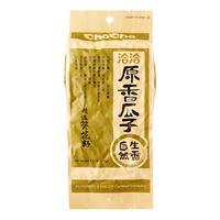 Cha Cha Roasted Sunflower Seeds - Original