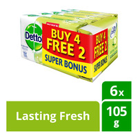 Dettol Anti-Bacterial Bar Soap - LastingFresh